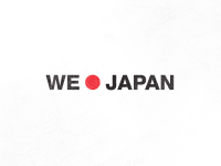 Japan Earthquake and Tsunami Tribute | inspirationfeed.com