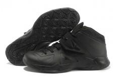 Nike LeBron Zoom Soldier Carbon Nba Kicks