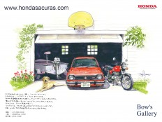 1974-honda-civic-rs-orange-hatchback-1974-cb400four-motorcycle-1990-bf5a-outboard-honda-marine-boat-motor-artist-sketch-watercolor-painting.jpg (1600×1200)