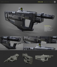 ArtStation - Guilt Trip - Exotic Submachine Gun, Travis Davids