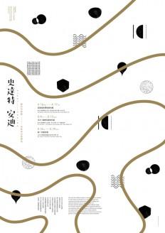 Büromarks - linedotarea: Cheng Jie Sung, 2014