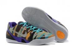 "Court Purple Reflective Silver Turquoise and Atomic Mango ""Unleashed"" Mens Low Kobe Bryant 9 Training Shoe"