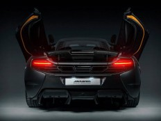 McLaren Unveils One-of-a-Kind 650S Project Kilo - Luxuryes