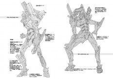 evangelion:Another Impact (Confidential) - Japan Anima(tor)'s Exhibition