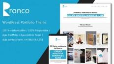 Ronco - WordPress Portfolio Theme