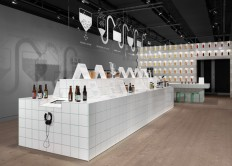 Beer is on display at Spritmuseum Stockholm by Form Us With Love   Dd Arc Art