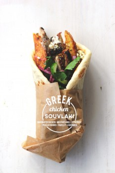 Greek Chicken Souvlaki on Inspirationde