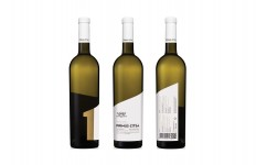 Packaging Design For The Wine Label Primus Zitsa | Kommigraphics