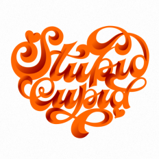 Typeverything.com - Stupid Cupid by Sunday Büro. - Typeverything