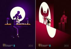 Illustrations Movie Posters for BAFTA 2015 – Fubiz™