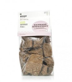 "Fancy - ""Douroudous bakery"" organic Kafkalo (rusk) with carob 580g"