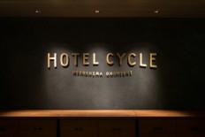 HOTEL CYCLE : UMA / design farm