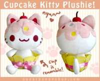Cupcake Kitty Plush by *celesse