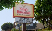 Restaurants | King's Hawaiian Bakery