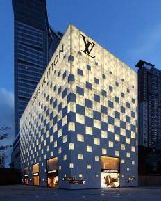 Louis Vuitton Store In Shenzhen on Inspirationde