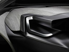 Wood / Carbon Fiber / Metal – The Form! | Transportation | Pinterest
