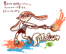 Splatoon |