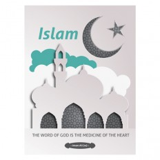 Free Template: Islam Star and Crescent Presentation Folder Design