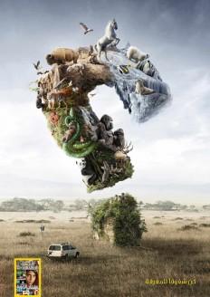 National Geographic: Wildlife on Inspirationde