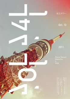Tokyo Tower on Inspirationde