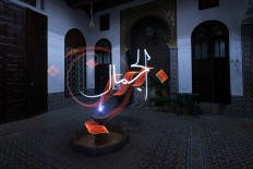 lightcalligraphy2 – Fubiz Media