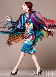 Coco Rocha by David Roemer for Vogue Mexico | colors | Pinterest