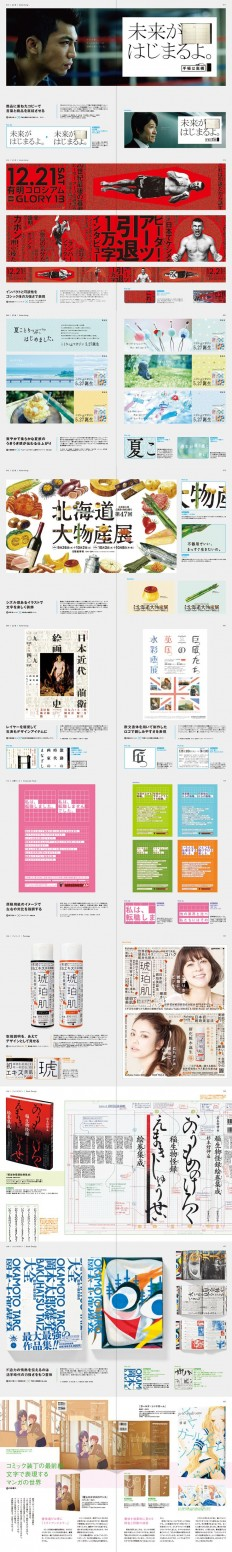 ????????? ????????????????????????????????? http://pie.co.jp/search/detail.php?ID=4540 | Branding | Pinterest