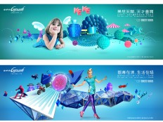Xi'an Gpark Advertising promotion on