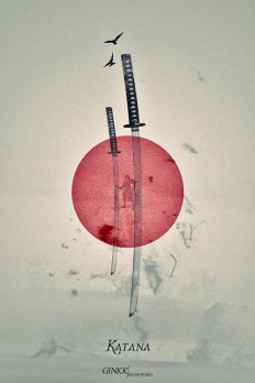 The Beauty of Ancient Samurai Sword on Inspirationde