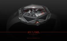 ArtStation - concept watch origami, julien beauregard