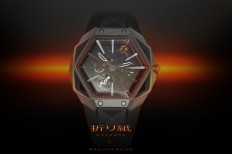 ArtStation - concept watch origami, julien beauregard