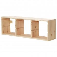 TROFAST Wandaufbewahrung - IKEA