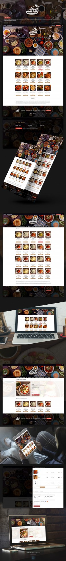Aiva market - catering shop design on