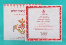 Wedding Invitation - WIMINI18 Buy Designer Invitations Online | Wedtree | Online Shopping