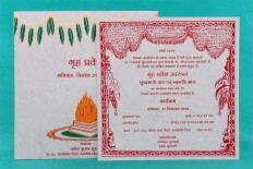 Wedding Invitation - WIMINI-17 Buy Designer Invitations Online | Wedtree | Online Shopping