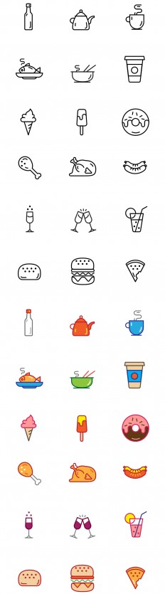 Free Food Icons - GraphicsFuel