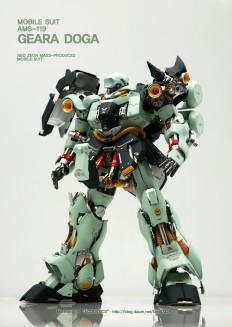GUNDAM GUY: MG 1/100 Geara Doga [Open Hatch] - Custom Build