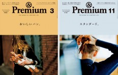 A guide to the bold and vibrant Japanese magazines that matter | Typorn.org
