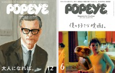 A guide to the bold and vibrant Japanese magazines that matter   Typorn.org