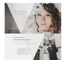 Simonna Weddings - Branding & Webdesign on