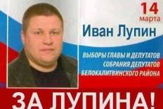 Yury Burlutsky