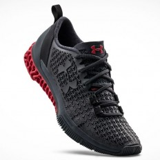 3D-printed trainer designed by Under Armour | stampa 3d | Pinterest