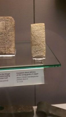 Customer Service Complaint, 1750 B.C. - Neatorama