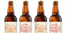 Lanikai Brewing Company: Four Seasons Edition — The Dieline - Branding & Packaging