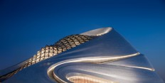 MAD Architects - Project - Harbin Opera House - Image-54
