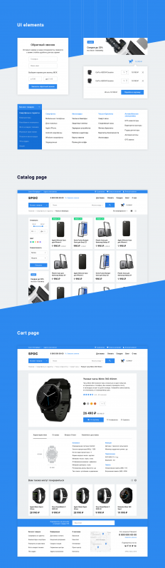 E-commerce Web, UI design on