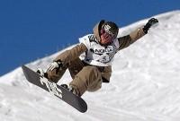 snowboard_halfpipe-efe1.jpg (400×269)