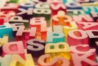 Mucho De Tó, Sweet Letters by Aranxa Esteve and Lucía Rallo