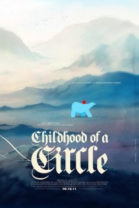 Childhood of a Circle - BOOOOOOOM! - CREATE * INSPIRE * COMMUNITY * ART * DESIGN * MUSIC * FILM * PHOTO * PROJECTS