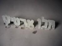 wax typography - Buscar con Google